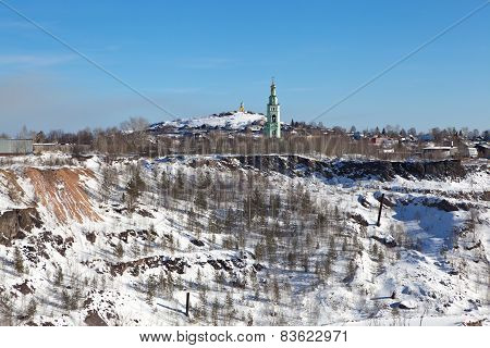 On the edge of the quarry. Nizhny Tagil. Sverdlovsk region. Russia.