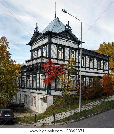 Kamchatka Regional Unified Museum In Petropavlovsk-kamchatsky City, Russia
