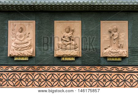 Chungcheongbuk-do, South Korea - August 29, 2016: Buddha Carved On The Wall, South Korea