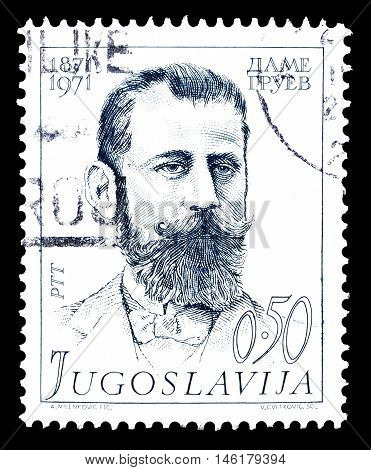 YUGOSLAVIA - CIRCA 1971 : Cancelled postage stamp printed by Yugoslavia, that shows Damjan Gruev.