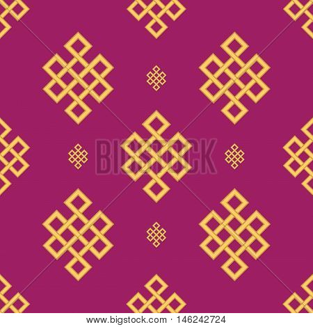 Endless Auspicious Vector Photo Free Trial Bigstock