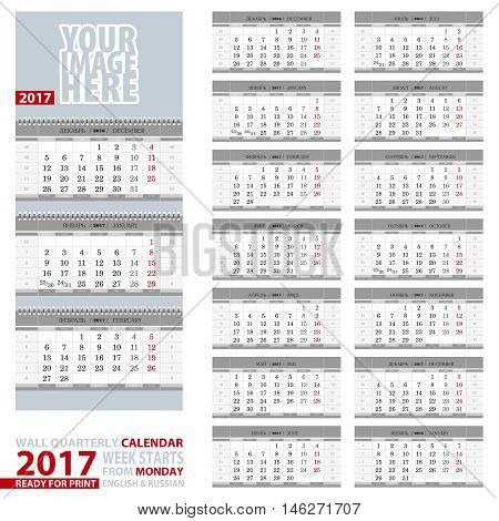 2017 Calendar design in gray color. Wall quarterly calendar 2017 English and Russian language. Week start from Monday ready for print. Vector Illustration.