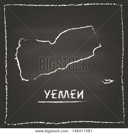 Yemen Outline Vector Map Hand Drawn With Chalk On A Blackboard. Chalkboard Scribble In Childish Styl