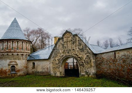 Fedorov Temple. Autumn.russia,the Town Of Pushkin, Tsarskoe Selo.