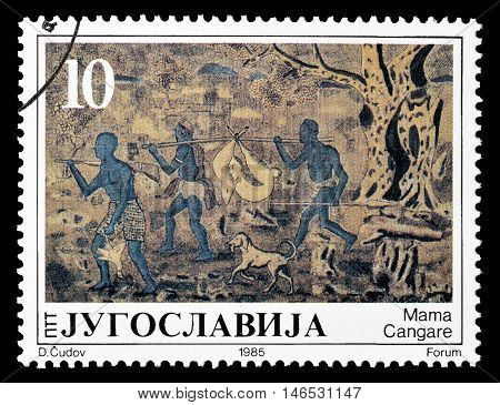 YUGOSLAVIA - CIRCA 1985 : Cancelled postage stamp printed by Yugoslavia, that shows painting by Mama Cangare.
