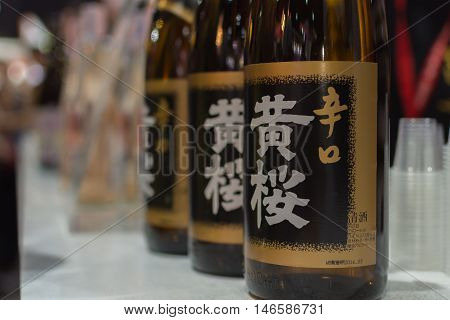 Bottles Of Japan Liquor At The Bar