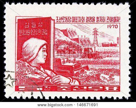 Korea -circa 1970