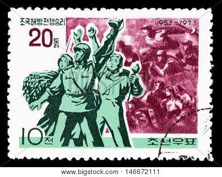 Korea -circa 1973