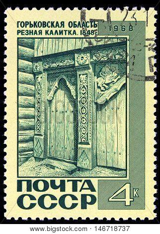 Ussr - Circa 1968