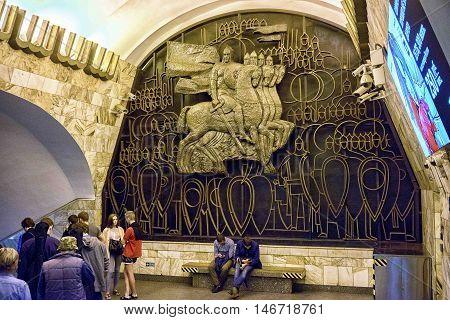 St Petersburg, Russia - May 26, 2016: Ploshchad Alexandra Nevskogo (saint Petersburg Metro). The Tra