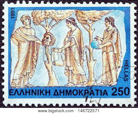 GREECE - CIRCA 1991: A stamp printed in Greece from