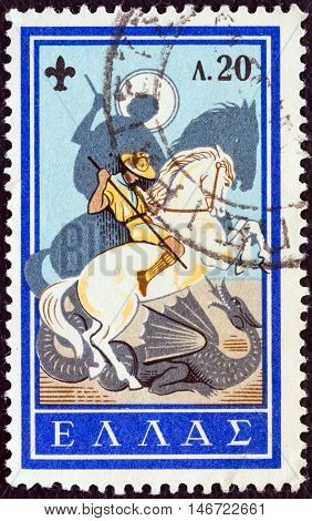 GREECE - CIRCA 1960: A stamp printed in Greece from the