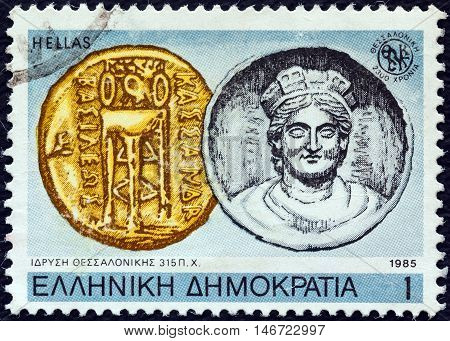 GREECE - CIRCA 1985: A stamp printed in Greece from the
