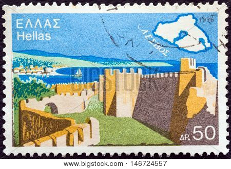 GREECE - CIRCA 1976: A stamp printed in Greece from the