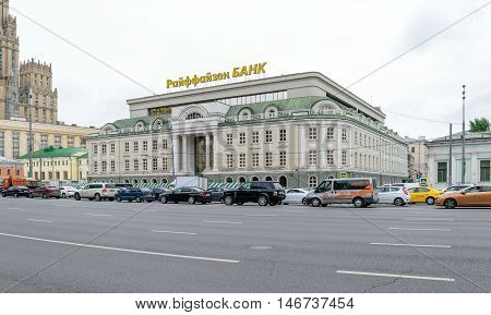 Moscow, Russia - July 14, 2016: Building of the Russian representation of the Raiffeisen Bank (address: Smolensk-Sennaya Square, 28)