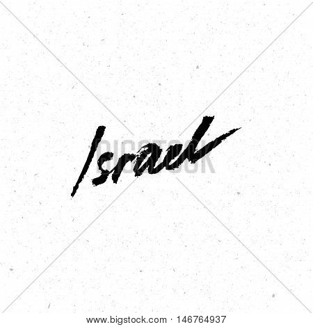 Israel. Abstract Vector Card With Israel Watercolor Lettering