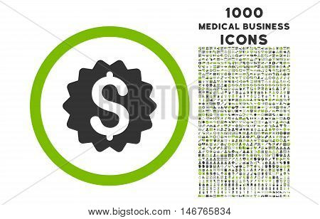 Financial Reward Seal rounded glyph bicolor icon with 1000 medical business icons. Set style is flat pictograms, eco green and gray colors, white background.