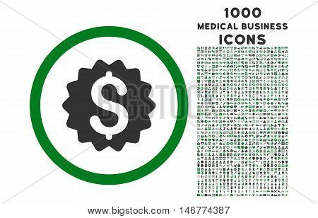 Financial Reward Seal rounded glyph bicolor icon with 1000 medical business icons. Set style is flat pictograms, green and gray colors, white background.