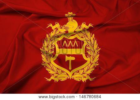Waving Flag Of Nizhny Tagil, Sverdlovsk Oblast, Russia