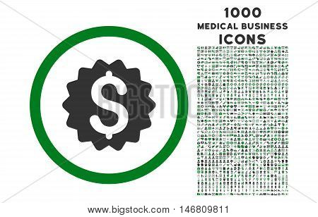 Financial Reward Seal rounded vector bicolor icon with 1000 medical business icons. Set style is flat pictograms, green and gray colors, white background.