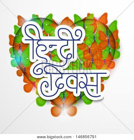 Hindi Divas_12_sep_12