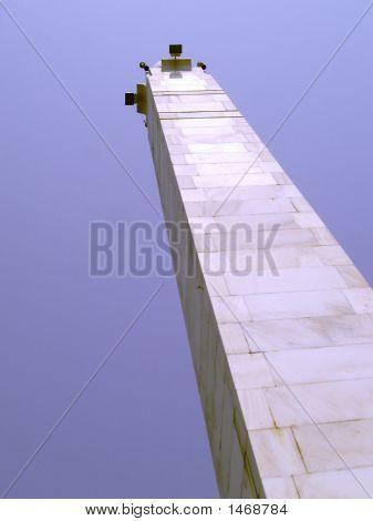 Shaheedsmarak - Memorial Of Unknown Martyr