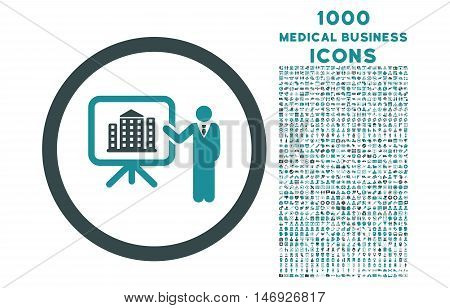 Architecture Presentation rounded glyph bicolor icon with 1000 medical business icons. Set style is flat pictograms, soft blue colors, white background.