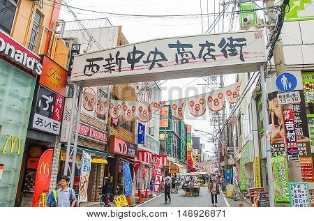 Fukuoka Japan - June 30 2014 : Nishijin Shopping District.this shopping street located in Sawara-ku (ward) in Fukuoka. The street was founded on the part of Karatsu-kaido road ( which was maintained in Edo period.