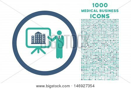 Architecture Presentation rounded glyph bicolor icon with 1000 medical business icons. Set style is flat pictograms, cobalt and cyan colors, white background.