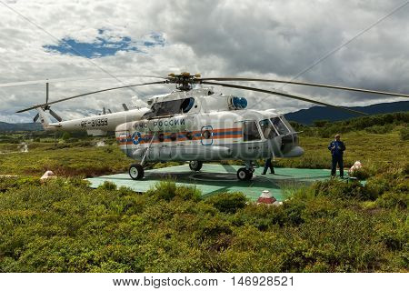 Kamchatka Peninsula, Russia - August 12, 2016: Helipad in the Uzon Caldera. Kronotsky Nature Reserve on Kamchatka Peninsula.