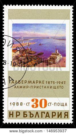 Bulgaria - Circa 1988