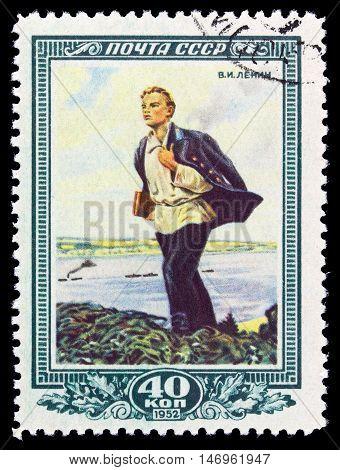 Ussr - Circa 1952