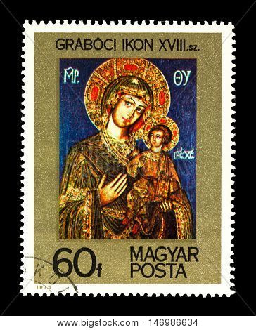 Hungary - Circa 1975