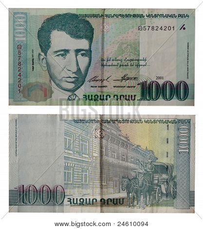 Money, 1000 Dram