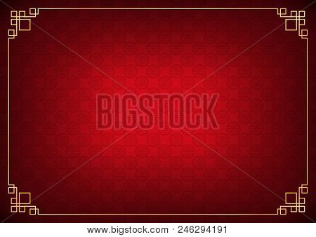 Chinese New Year Background, Abstract Oriental Wallpaper, Circle Link Inspiration, Vector Illustrati