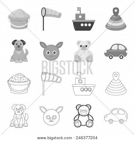 Children Toy Outline, Monochrome Icons In Set Collection For Design. Game And Bauble Vector Symbol S