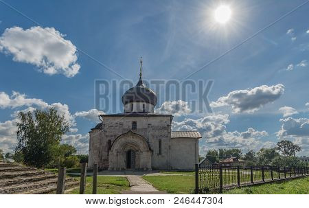 Golden Ring Of Russia. In The Territory Of St. George's Cathedral In Yuryev-polsky
