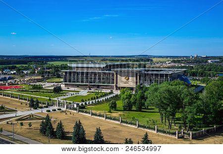 Minsk Belarus - 06-09-2018, Building Of The Palace Of Independence On Pobediteley Avenue, Modern Arc