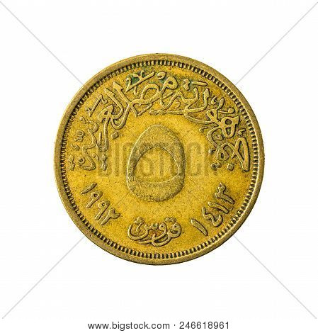 5 Egyptian Piastre Coin Obverse Isolated On White Background