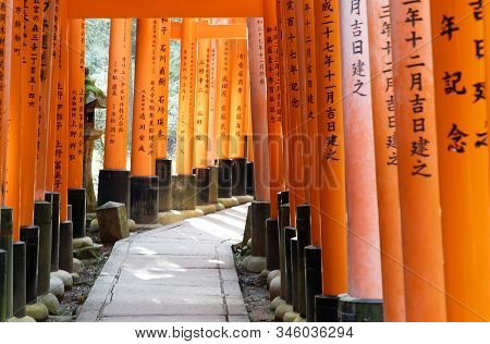 Kyoto - Dec 31, 2019: Fushimi Inari Shrine In Southern Kyoto, Famous For Its Thousands Of Vermilion