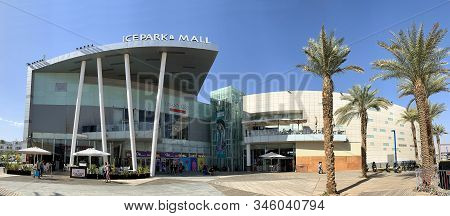 Eilat, Israel - March 04, 2019: Modern Ice Park And Mall In Eilat