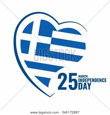 Vector Illustration On The Theme Greek Independence Day. Greek Flag In Heart Shaped