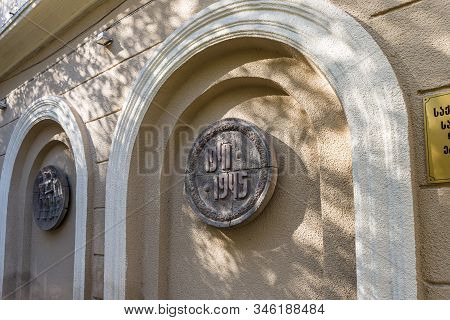 Kutaisi, Georgia, October 13, 2019 : Memorial Bas-relief On The National Museum Of Military Glory Wa