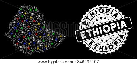 Bright Mesh Ethiopia Map With Glare Effect, And Watermark. Wire Frame Polygonal Ethiopia Map Mesh In