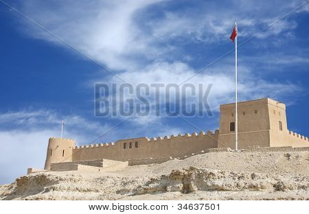 South western wall of Riffa fort Bahrain