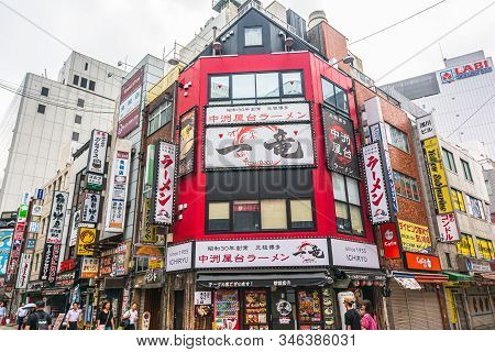 Tokyo, Japan, Asia - August 25, 2019 : Houses In Shinjuku City