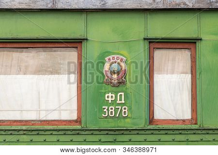 Gori, Georgia, October 13, 2019 : The Marking A Personal Armored Train Car Of Stalin In The Stalin M