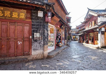Shops Along The Square Street And People At Lijiang Old Town, It Is A Unesco World Heritage Site. La