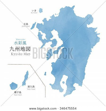 Japan Kyushu Region Map With Watercolor Texture / Traslation Of Japanese