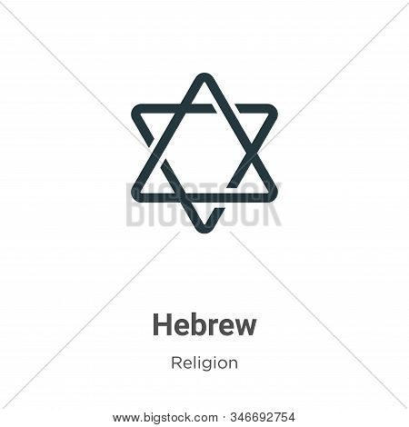 Hebrew Glyph Icon Vector On White Background. Flat Vector Hebrew Icon Symbol Sign From Modern Religi